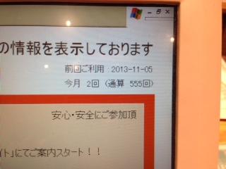 20131110_1.jpg