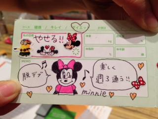20131311_15_1.JPG