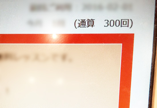 blog16020402_01.jpg