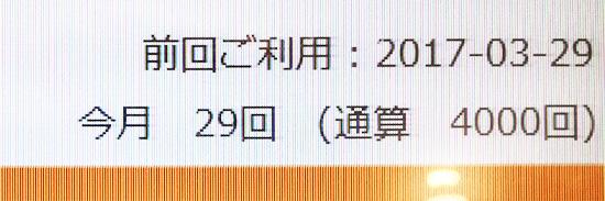 blog170404_01.jpg