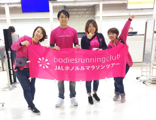 blog1_0825.jpg