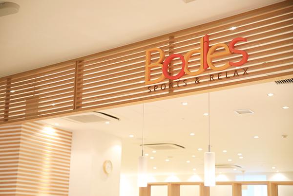 Bodiesアミュプラザ博多スタジオの画像