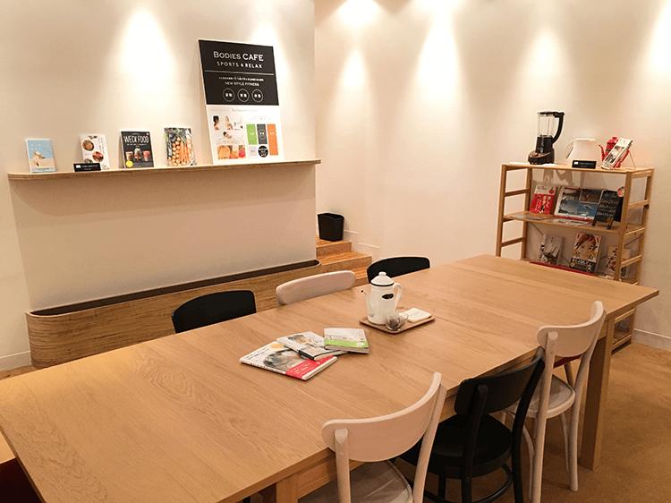 ボディーズカフェ